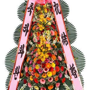名品축하화환3호