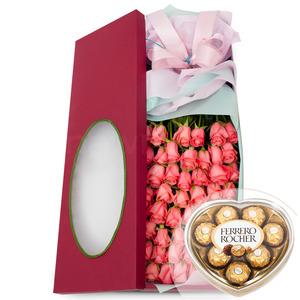 분홍빛사랑(초코렛무료증정)