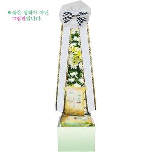 名品근조쌀화환10KG (3932)