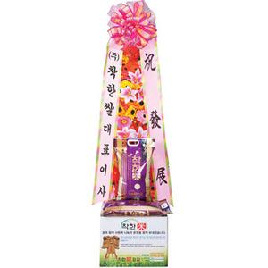 심플축하쌀화환1호