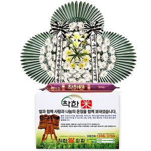 근조(생화)스텐형쌀화환 농협쌀1호
